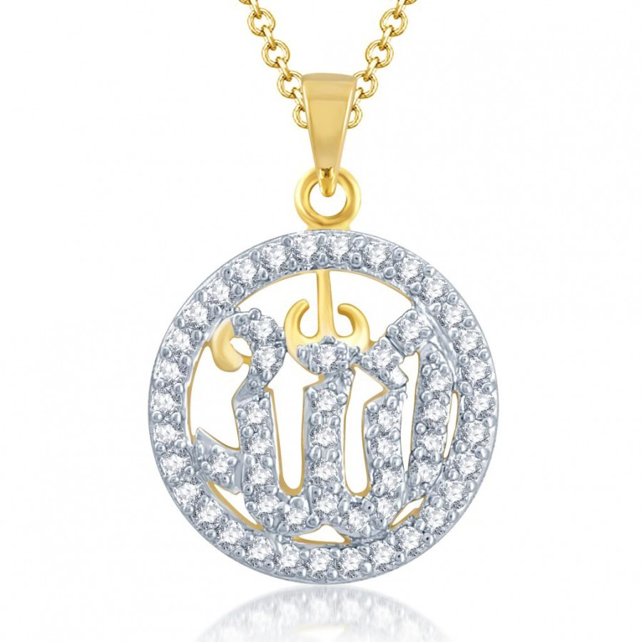 Buy Pissara Royal Gold and Rhodium Plated Cubic Zirconia Stone Studded God Pendant Online