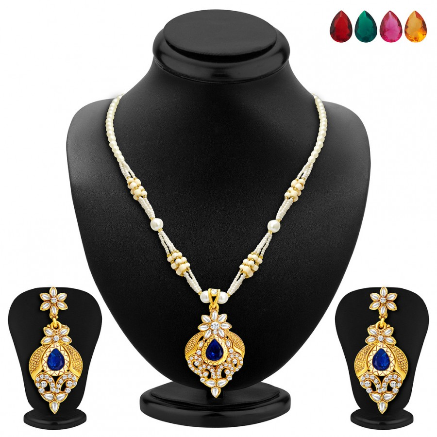 Buy Sukkhi Exotic Gold Plated AD Necklace Set with Set of 5 Changeable Stone Online