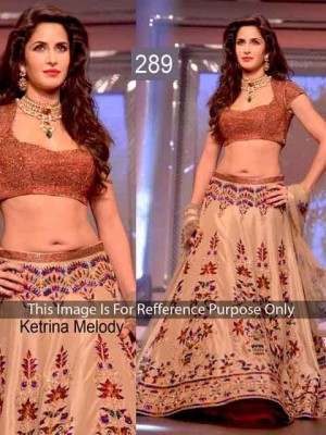 Buy Katrina Brown color Designer Lehenga Choli Online