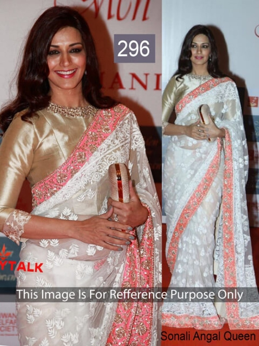 Buy Sonali White Color Saree Online