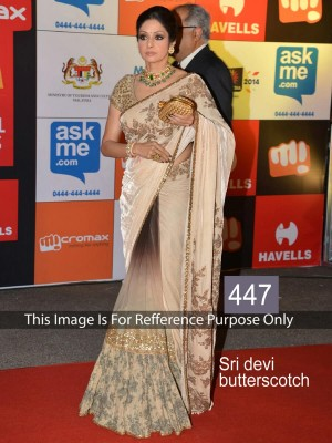 Buy Sri Devi Butterscotch Color Saree Online