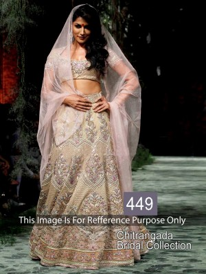Buy Chitrangada Beige Color Bridal Wear Lehenga Online