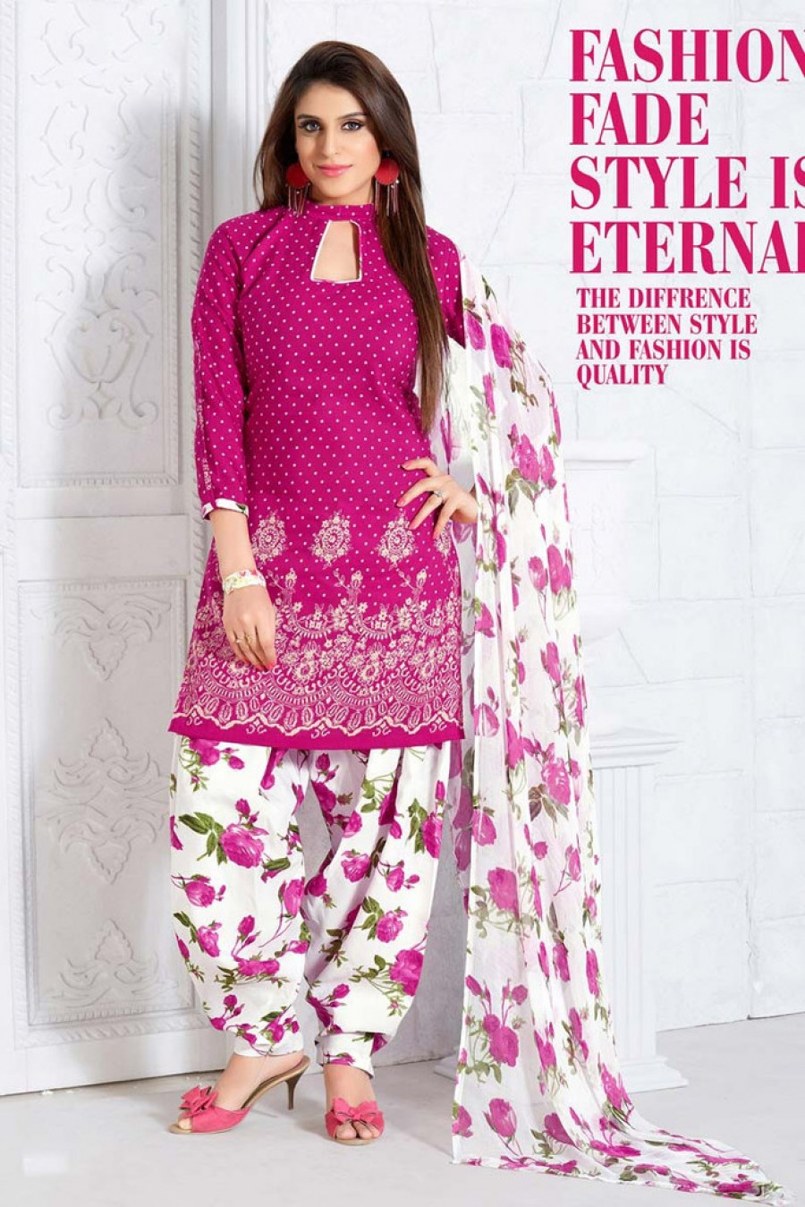 bff3f08026 Purchase | PINK COTTON PUNJABI SALWAR SUIT WITH DUPATTA | 511617