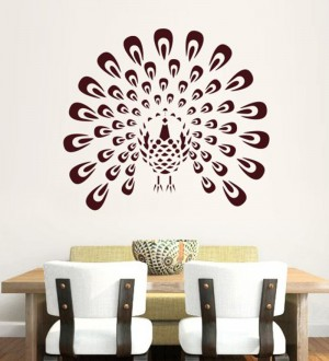 Buy  Hoopoe Decor Brown Vinyl Dancing Peacock Wall Decal Online