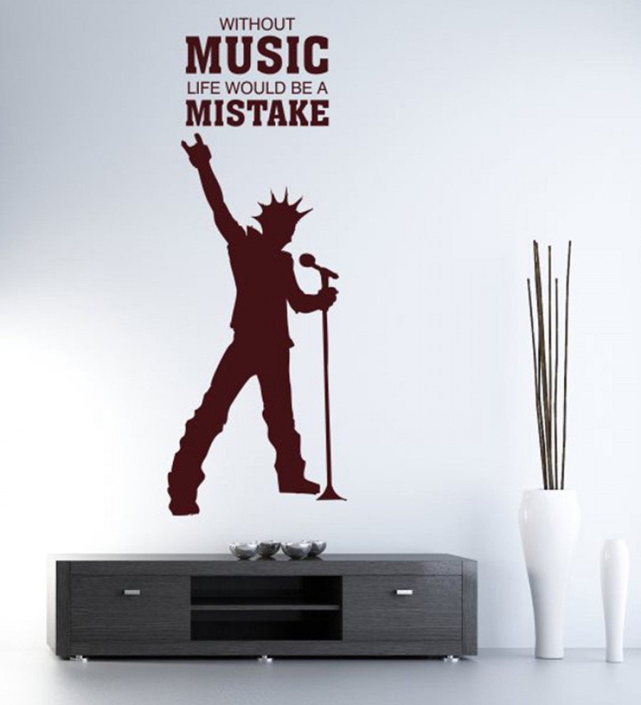 Buy  Hoopoe Decor Brown Vinyl without Music Life Would Be A Mistake Wall Decal Online