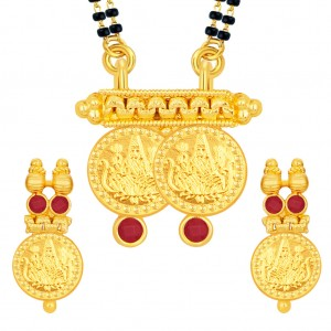 Buy Sukkhi Brilliant Laxmi Temple Coin Gold Plated Mangalsutra Set For Women Online