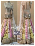 Rozdeal Shop For Multi Colour Bridal Net Embroidered Lehenga Choli On